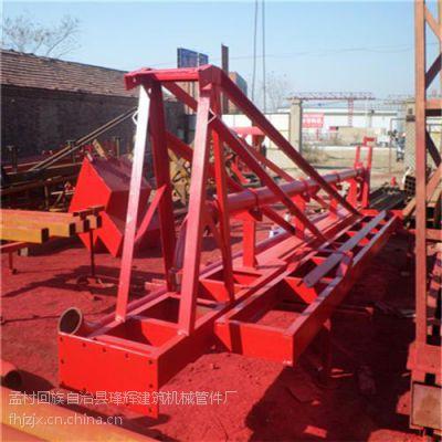 布料机生产厂家_布料机_孟村琒辉建筑机械管件厂