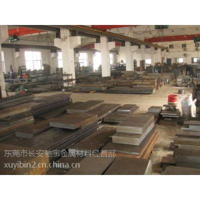东莞HT250灰铸铁板材,深圳铸铁HT250圆棒
