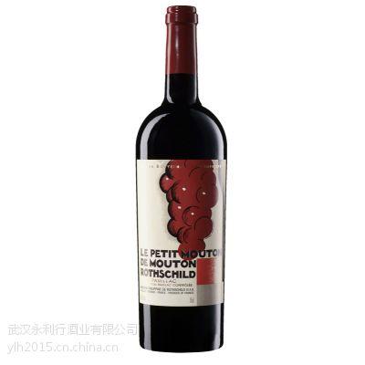 武汉哪里买红酒 武汉哪里有靠谱的进口红酒 武汉红酒批发