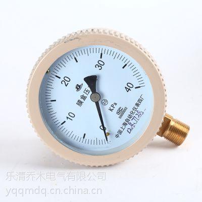 【乔木电气】YE100铝壳膜盒压力表乐清柳市厂家批发