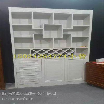 供应陶瓷橱柜铝材 欧式门铝材 铝合金衣柜橱柜型材