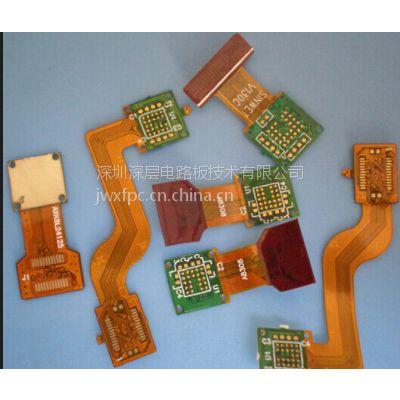 柔性PCB打样,批量;FPCB软板焊接,FR4补强,钢片,天线,排线延长线路板PCB生产厂家低价生产