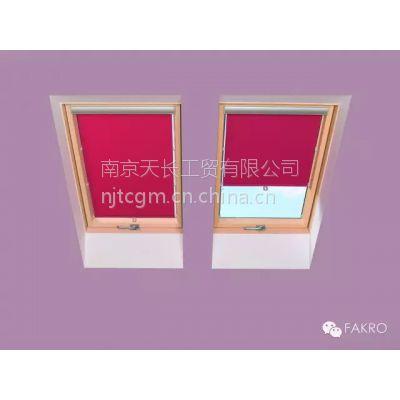 阁楼天窗 斜屋顶天窗 地下室采光窗专用室内遮阳窗帘纱窗