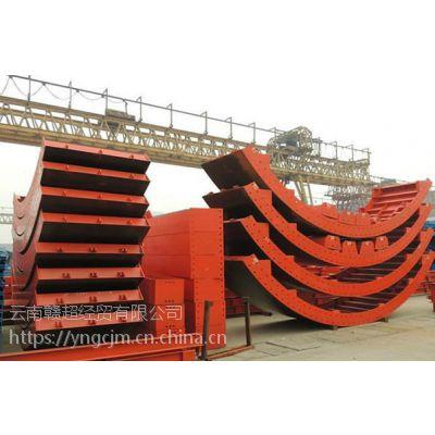 云南泸水、福贡、贡山、兰坪 钢模板价格 报价 15812137463