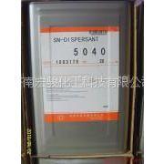 供应台湾中亚SN-5040水性涂料用分散剂