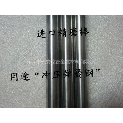 供应零售V10钨钢,富士钨钢V10,V10钨钢成分,V10钨钢价格