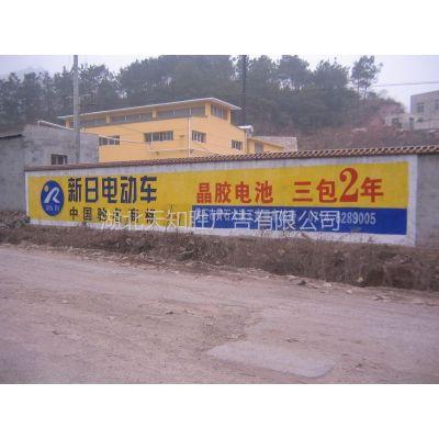 供应电动车墙体广告