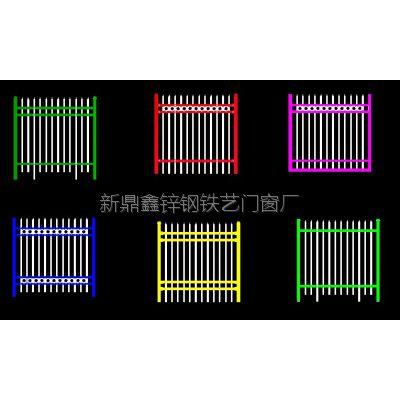 供应新鼎鑫锌钢护栏有限公司