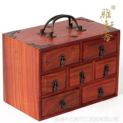 红木首饰盒 木质仿古多层抽屉收纳盒子 红檀木制手提盒饰品盒