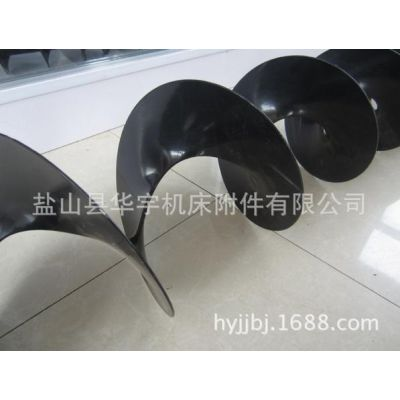 华宇厂家直供无轴螺旋杆 92-42-90输送机械专用绞龙 卷屑轴