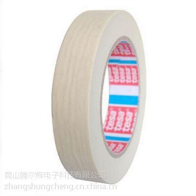 甪直供应橡胶美纹胶带 tesa4331正版美纹胶带