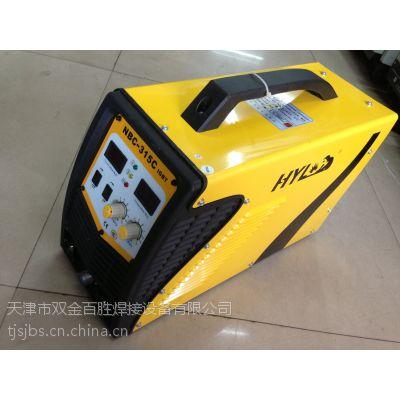 逆变工业级气保焊机NBC-315C(IGBT) 便携式气保焊机
