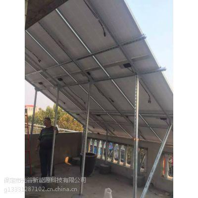 光谷新能源GG-tyndz-036光伏电站规格太阳能广告牌太阳能公交车