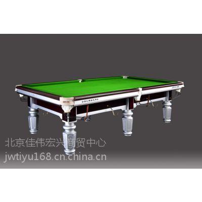 北京标准台球桌出售 星牌台球桌代理商 销售台球桌