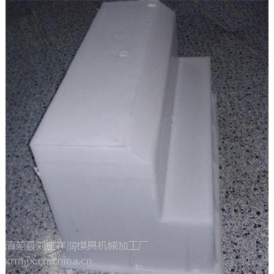 路沿石模具,祥润模具机械厂(认证商家),水泥塑料路沿石模具厂