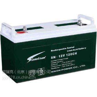 德国赛能蓄电池JMF12-55价格报价