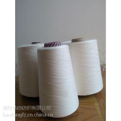 山东浩纺供应赛络纺棉粘纱C60/R40配比32支8RCMV3