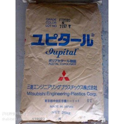 PA6 日本三菱工程 1013G20