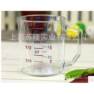 美国进口CAMBRO堪宝50MCCW量杯,500ml 聚碳酸酯量杯