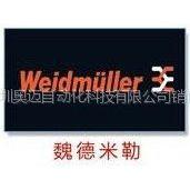 供应广东省魏德米勒端子总代理︳UK 3 N接线端子价格