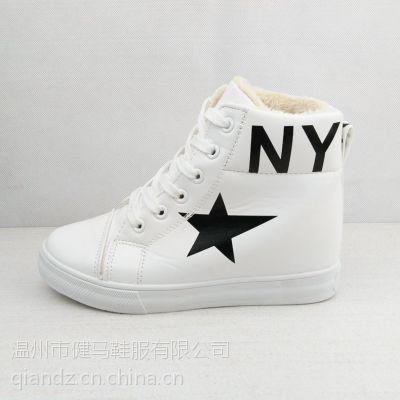 低价棉鞋批发 温州库存棉鞋 处理尾货棉鞋