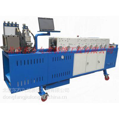 供应数控轻钢龙骨轧机/设备