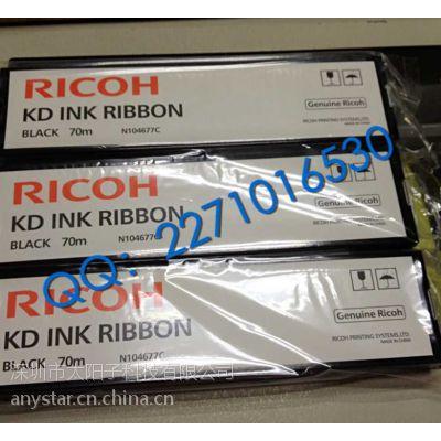 供应IBM5417色带芯 理光KD原装色带芯价格