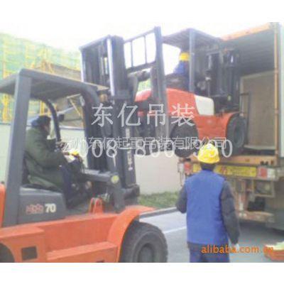 供应昆山设备包装.起重.搬运.定位一体化服务
