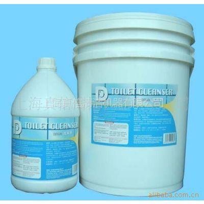 供应批发迪邦洁厕灵,洁厕剂,浴室清洁剂,卫生间清洁剂
