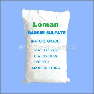 供应销售芜湖龙曼超细硫酸钡