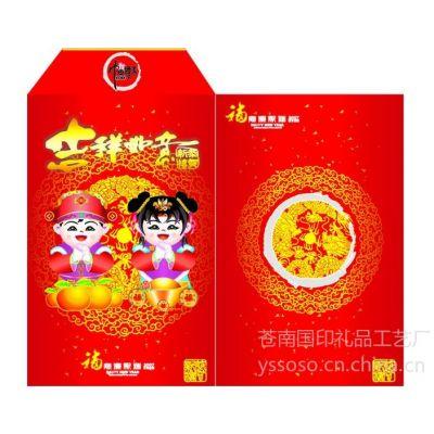供应温州烫金红包生产厂家,精美红包设计,提供批发