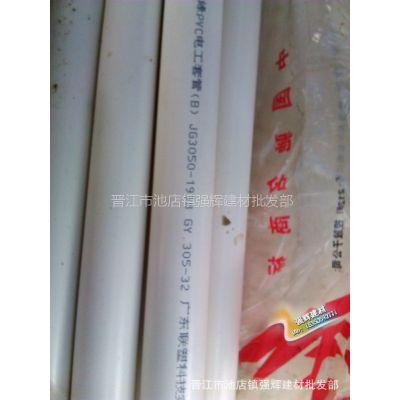 供应【厂家现货批发】联塑PVC32电工套管