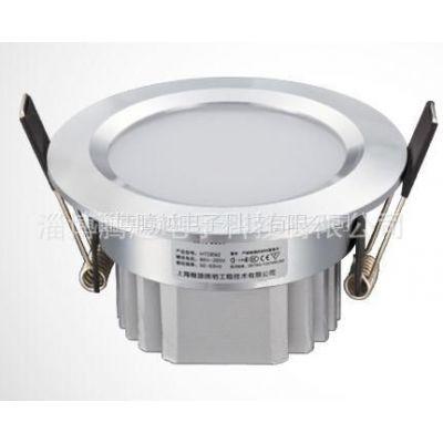 供应尊贵系列 LED筒灯 天花灯客厅餐厅厨房浴室防雾3W超亮 新品