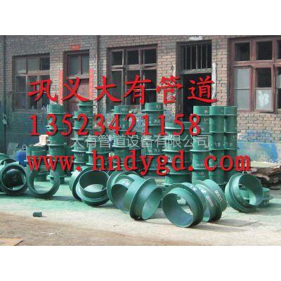 供应排水管在什么条件下才能用到刚性防水套管