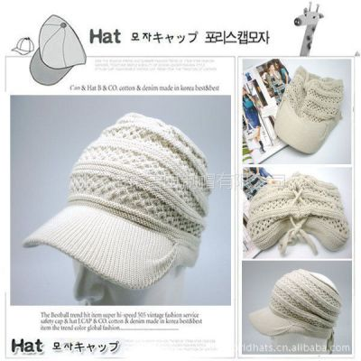 供应帽子批发K-209时尚针织帽空顶帽外贸帽子男女针织帽