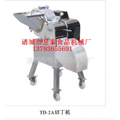 供应土豆切片机|土豆切丁机|土豆切条机