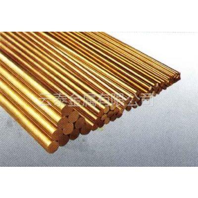 供应黄铜H68 H65 H62 H59 棒料 板料 带料 线料价格及报价