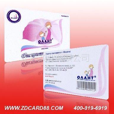 供应热转印条码卡,条码卡制作,深圳条码卡,会员条码卡,PVC条码卡,条码卡价格