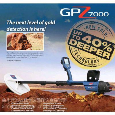 宁夏澳大利亚进口防水探测器 银川黄金探测器