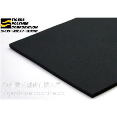 日本进口导电性硅橡胶海绵垫导电性硅橡胶导电橡胶TIGERS POLYMER
