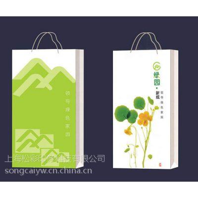 上海印刷公司浦东区印刷厂塘桥附近样本印刷选上海松彩品质超棒