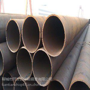 山东热轧流体管厂家低价出售|志启钢管供应热门热轧流体管【火热畅销】