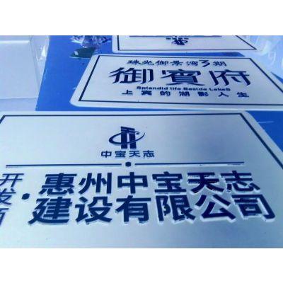 东莞uv平板喷绘公司 手机外壳加工厂 广告亚克力PVC材料彩印加工