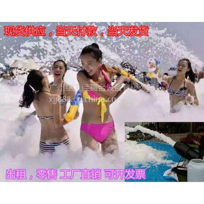 提供广告派对泡沫机/长春大连延吉四平泡泡跑派对泡沫机
