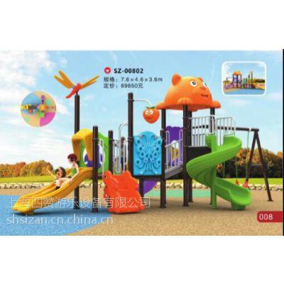 幼儿园组合滑梯设备厂家,四赞游乐儿童滑滑梯,大型组合滑梯设备价格