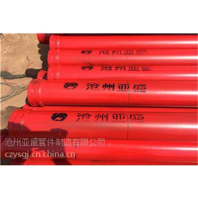 亚盛管件制造有限公司(图)|125地泵管|营口泵管