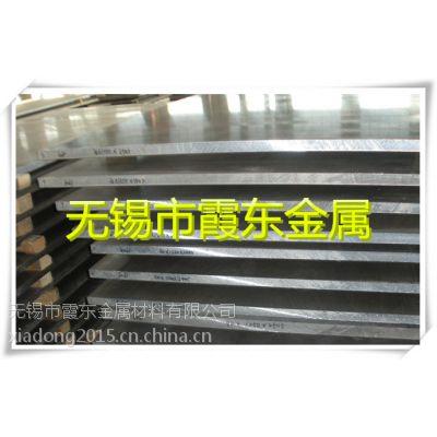 7050高密度现货铝板 铝棒 超硬铝 航空铝