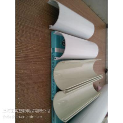 哈夫式管,PVC半圆管,塑料套管,电力电缆套管.异型管