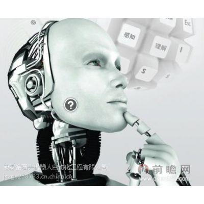 21世纪什么较缺?工业机器人应用人才!