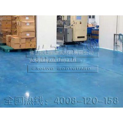 浙江染色混凝土固化地坪施工工程,江苏染色密封硬化地坪,包工包料彩色固化地坪
